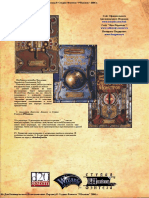 Player Handbook 35 RUS