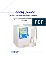abacus_(junior)_ru