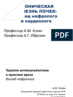 Konspekt KhBP Vzglyad Nefrologa i