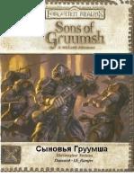 Sons of Gruumsh RUS