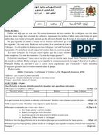 Examen-Regional-Francais-3ere-anne-college-sos-masa-2017