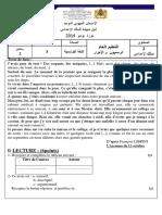 Examen-Regional-Français-collège3-2014-masa