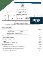 correction-examen-regional-francais-college3-sos-2010