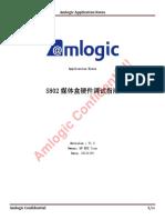 S802媒体盒硬件调试指南_V1.0_131209