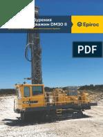 Epiroc DM30 II