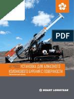 LF90D_TechData_Russian_2015