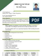 CV of Ibnul Ahasan