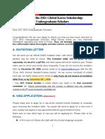 ★Important Notice for 2021 GKS-U Scholars