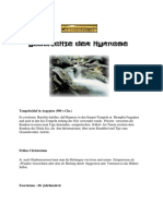 (eBook - German) Geschichte Der Hypnose