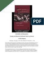 Greek Myths and Mesopotamia