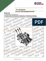 Sauer Danfoss Пропорциональные Распределители Серия Pvg32 Каталог Ru