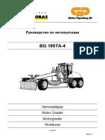 Instruktsiya Po Ekspluatatsii BG 190TA 4