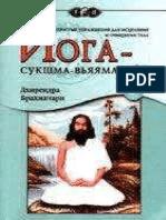 447669 Www.libfox.ru