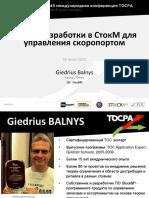9-Giedrius Balnys_45 TOCPA_30-31 July 2020_RUS