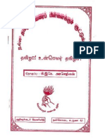 Tamil Baby Names 2