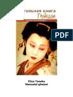 Handbook of a Geisha