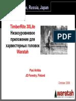 TRite30Lite_ОсновноеRus (1)