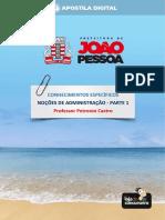ADM - PART 1 - LOJA DO CONCURSEIRO