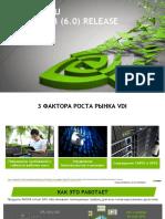 Virtual GPU March 2018 (6.0) What's New Deck