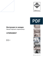 Steridentпо Наладке 1001_v1.07_rusko 2010