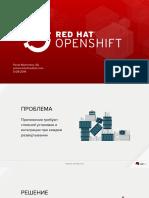 OpenShift-big