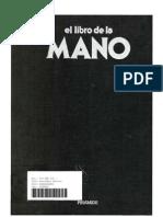 Maria Gardini 'El Libro De La Mano'(испанский)