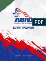 Catalog_ABRO_2017_new