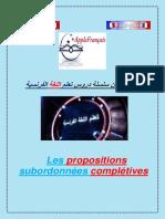 C64 Les Propositions Subordonnées Complétives