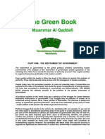 The Green Book by Muammar al-Qaddafi