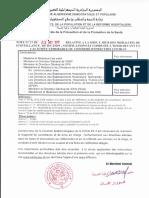 Note n 33 relative à la surveillance et la notification d'un cas covid-19 (1)