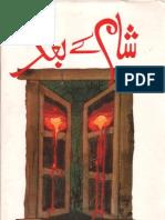 Sham K Baad Part2