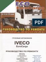 Iveco EuroCargo s1991_Carinfo.com.Ua
