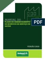 Manual Do PGRSS