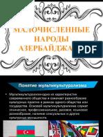 Səmədov Seyid IV Presentation