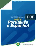 similitudes-entre-portugues-y-espanol