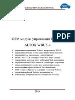 GSM-module-Altox-WBUS