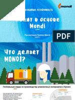 27620_RU_Mondi Group Presentation 291020