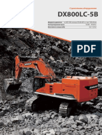 customer-brochure_dx800lc-5b_ru-s-pravkami