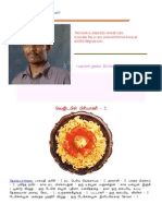Biriyane Recipes in Tamil