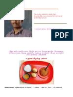 Kizhangu Samayal Recipes in Tamil