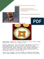 Parupu Food Recipes in Tamil