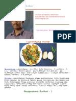 Poriyal Recipes in Tamil