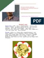 Rice Recipes in Tamil