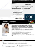 14-Natalia Anisimova 45 TOCPA MC RUS 30-31 July 2020