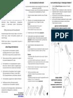 CREAMER instruction 2013
