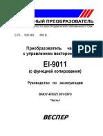 ei-9011 _1