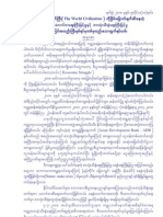 U Hla Myint Statement complete ( 1&2)
