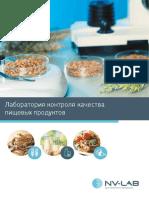 food_a5_0219_web