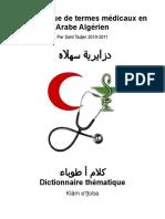 Petit+lexique+de+termes+médicaux