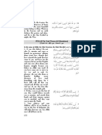 Holy Quran Free Download-14